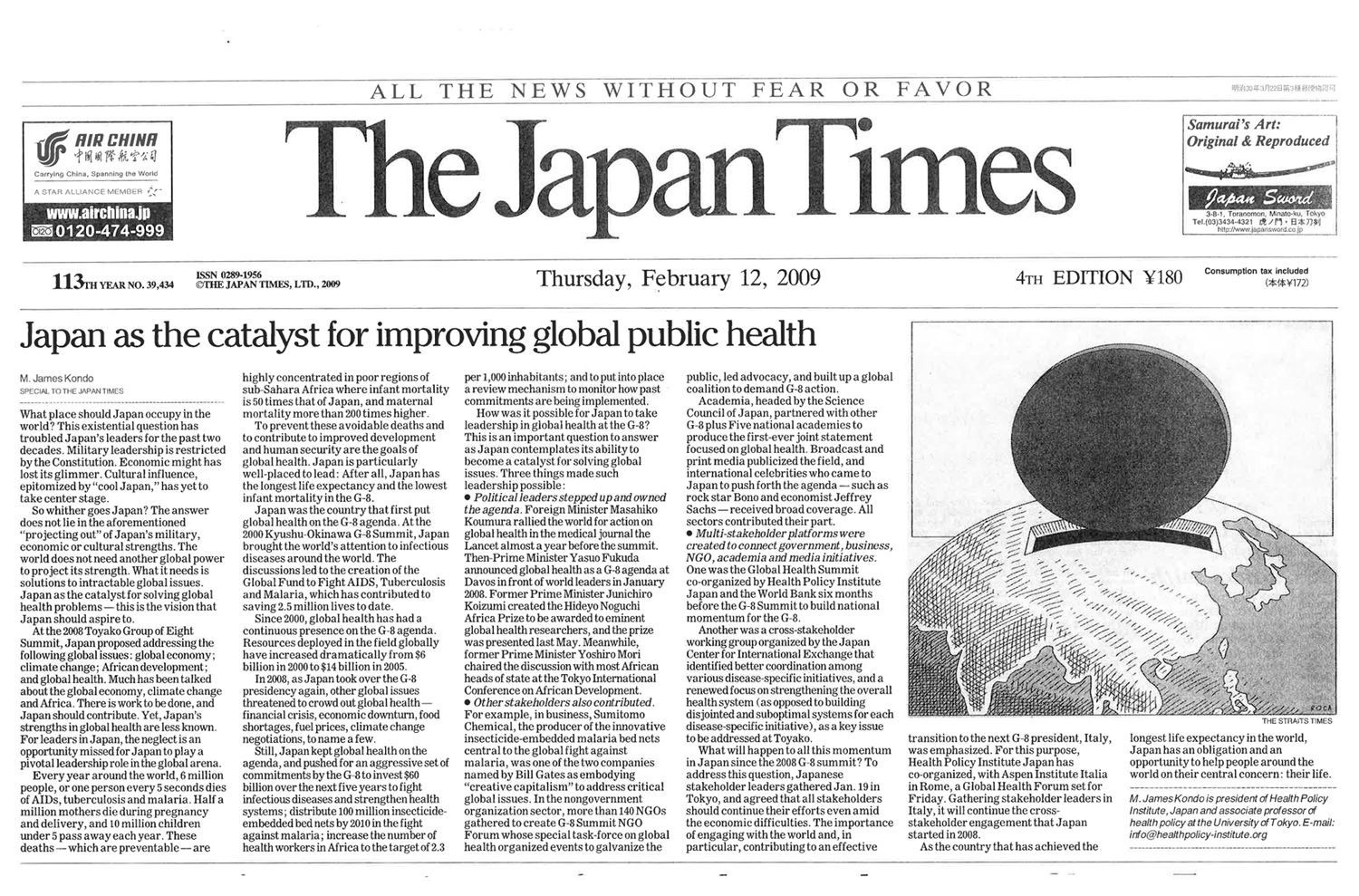 article expired the japan times - HD1500×989